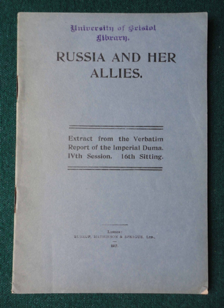 Imperial Russia & her Allies in World War I - Extract from the Verbatim Report o
